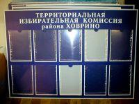 b_200_180_16777215_00_images_gallery_stend_informacii5.jpg