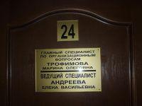 b_200_180_16777215_00_images_gallery_tablichka_na_kabinet.jpg